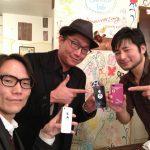 DJ Tatsuya, DJ ISE, DJ Tetsuya